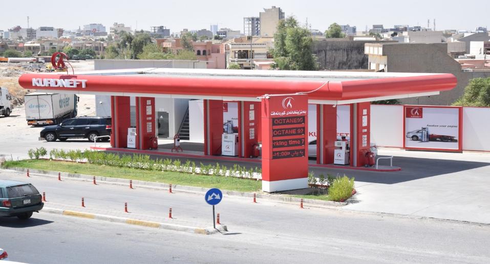 About Us - KurdNeft | Gas Station Services